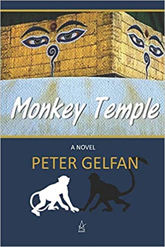 monkey temple by peter gelfan book cover